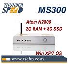 HTPC Lastest Mini Computer MS300 with Intel Atom N2800 Dual Core 1.86Ghz CPU 2GB RAM 8GB SSD Support 1080P HD Movie