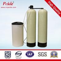 2014 hot frp sand filter