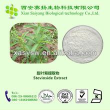 High quality Stevia Leaves Extract, pure stevia rebaudioside a 97%