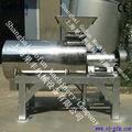 automática industrial hueso de cereza retirar la máquina
