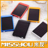 2014 portable solar charger,solar cell phone charger,solar mobile phone charger