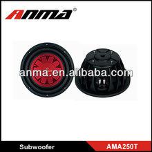 car 12inch dual subwoofer car subwoofer amplifier