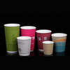 16oz/500ml disposable hot drink coffee ripple wall paper cup with lid