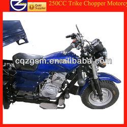 250cc Trike Chopper Motorcycle