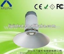 150W/200W High Power Industrial Light IP65