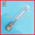 150w haute pression lampe à vapeur de sodium