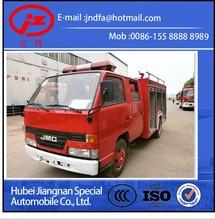 JMC 1.5-3T small water foam tender tank fire fighting truck JDF5060GXFPM20J