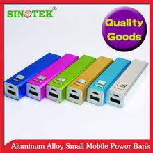 SINOTEK Cheapest 2600mah mobile external portable power bank