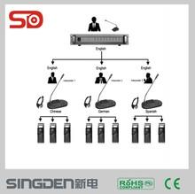 simultaneous interpretation equipment Main Unit in conference system SH2180 SINGDEN
