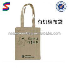 Cotton Canvas Laundry Bag Shopping Canvas Bag