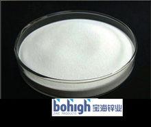 35% Zinc Sulphate Monohydrate Powder