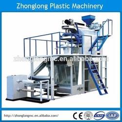 PP polypropylene plastic film blowing machine