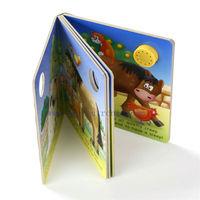 2013 hot new design children sound book