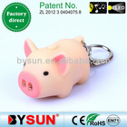 Pig shaped led novelty items
