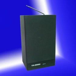 YIHUA 2000C indoor wireless loudspeaker