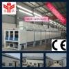 2012 high evaporation mesh belt dryer for vegetable and fruits
