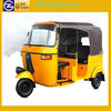 Bajaj Passenger Motor Tricycle