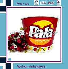 Fast food take away packaging 120OZ(PC-038)