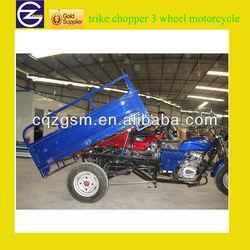 200CC Trike Chopper Three Wheel Motorcycle For Sale