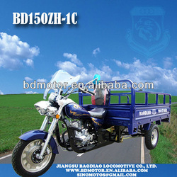 3 WHEELER MOTORCYCLE TRICYCLE BD150ZH-1C MTR 150ZH THREE WHEEL MOTORCYCLE