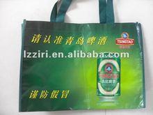 ZI RI Customized Designer High Quality Silk Print Fashion Non-woven Bag