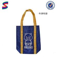 Nylon Rope Bag Zipper Nylon Tote Bag