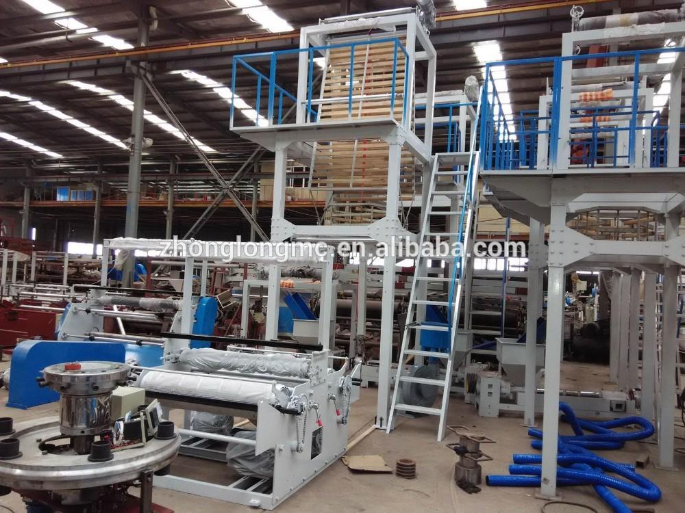 HIgh quality Plastic film machine, polyethylene film blowing machine