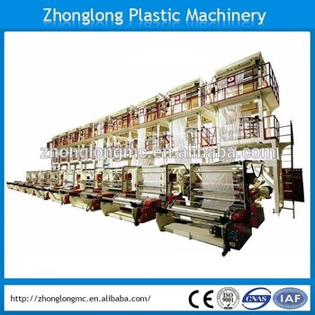 Super High speed PE plastic film blowing machine