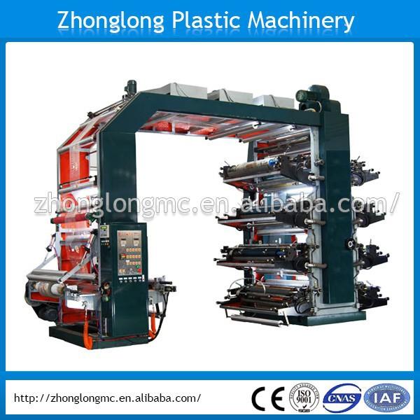 Factory price colour flexo printing machine
