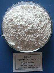 tricalcium phosphate TCP food grade fine powder