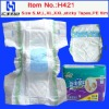 Disposable Baby Diapers for Baby Sleepy Nappy Factory with Leaking Proof