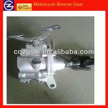 Motorcycle Reverse Gear