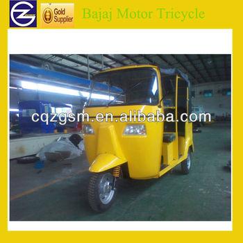 Hotsale Bajaj Motor Tricycle For Sale