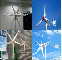 High power 600w 1kw wind generator/turbine/windmill/system 3/5 Blades wind power generator wind PV hybrid system