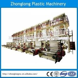 Plastic bag film blowing machine