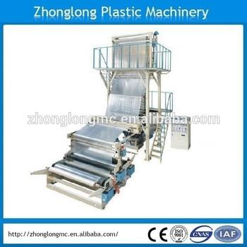 2 meters PE film blowing machine, agricultural film