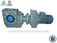Variable Worm Gear Box Motor
