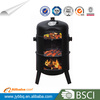 Hot Sell High Quality Commercial Outdoor Portable Charcoal Barbeque
