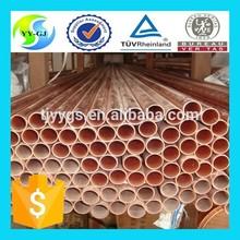 Leaded Brass Copper pipe/Copper tube