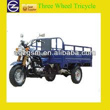 150CC Cargo Three Wheel Tricycle