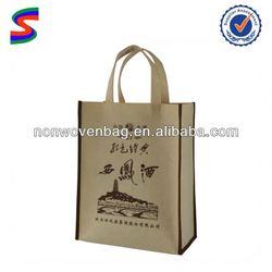 Decorative Wine Bag Reusable Wine Bag