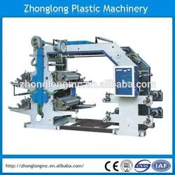 YT-41000 4colors 1000mm flexo printing machine