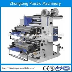 YT-21200 2 colors 1200mm flexo printing machine