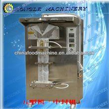 auto liquid packing machine