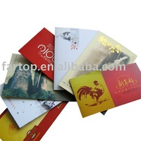 chinese New Year best wishes greeting cards