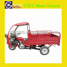 Hotsale 175CC Motor Tricycle For Cargo