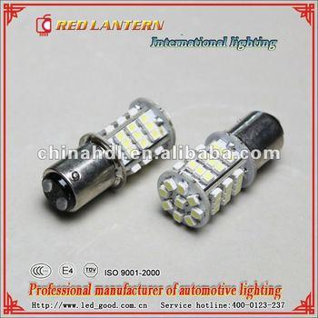 Car 1157 SMD LED Brake Light