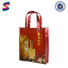 Non Woven Shoulder Bag With Laminate Fancy Non Woven Shopping Bag