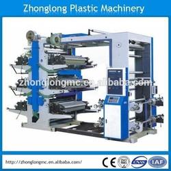 Six colors flexo printing press