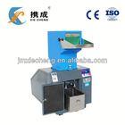 plastic shredder / plastic crusher / plastic crushing machine